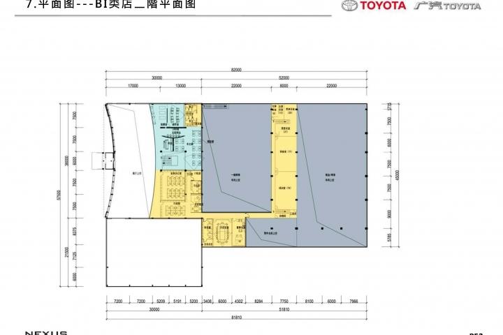 20121026-Toyota-B-JP_頁面_53