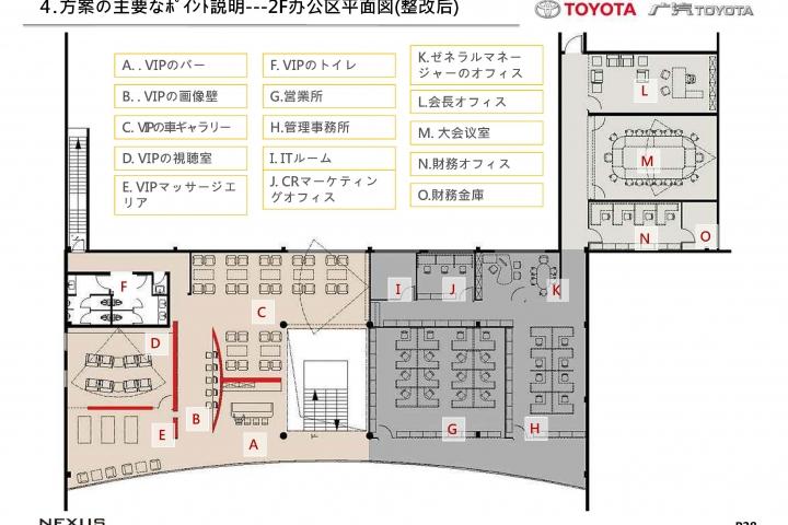 20121026-Toyota-B-JP_頁面_39