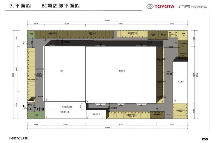 20121026-Toyota-B-JP_頁面_51