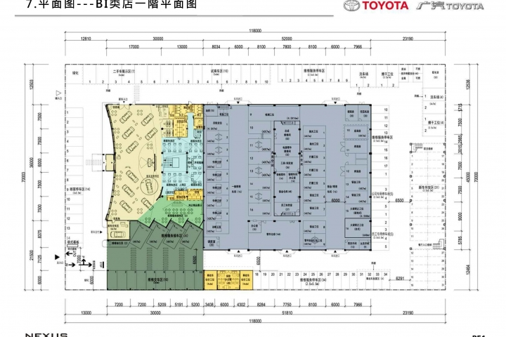 20121026-Toyota-B-JP_頁面_52