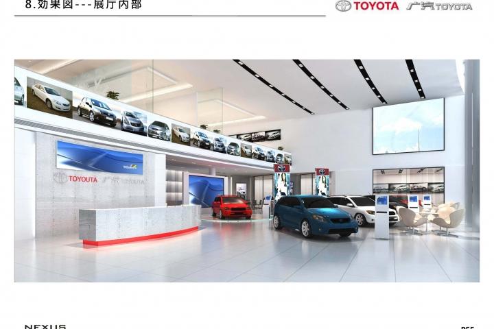 20121026-Toyota-B-JP_頁面_56
