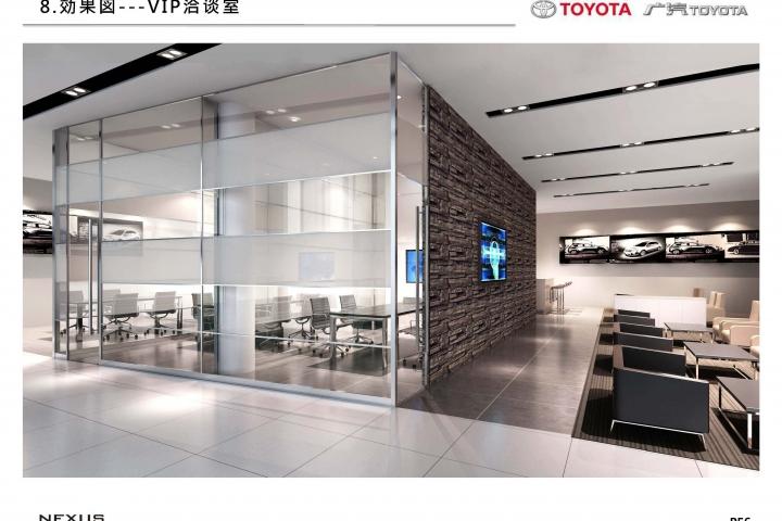 20121026-Toyota-B-JP_頁面_57