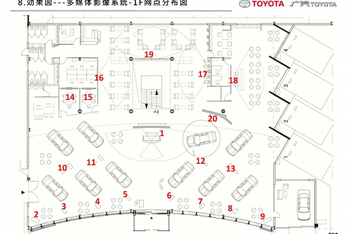 20121026-Toyota-B-JP_頁面_60