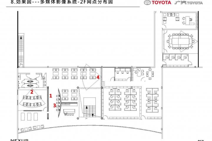 20121026-Toyota-B-JP_頁面_68