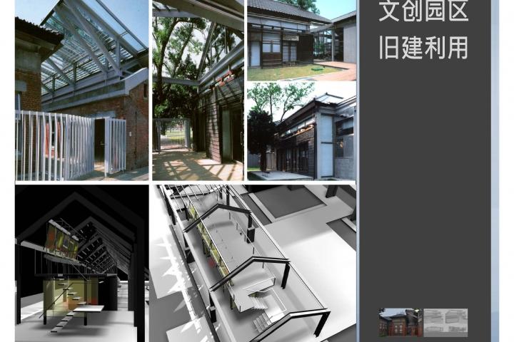 20121120-寰築建築設計-公司簡介_頁面_06
