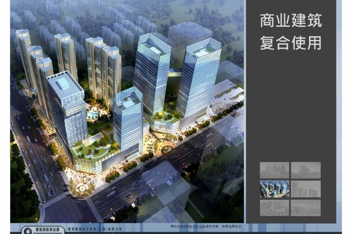 20121120-寰築建築設計-公司簡介_頁面_12