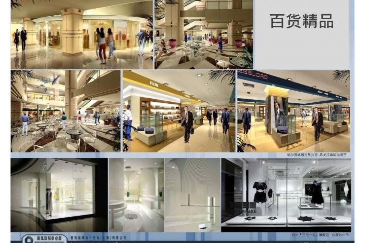20121120-寰築建築設計-公司簡介_頁面_22