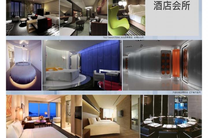 20121120-寰築建築設計-公司簡介_頁面_23