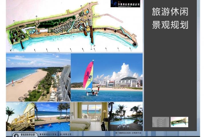 20121120-寰築建築設計-公司簡介_頁面_09