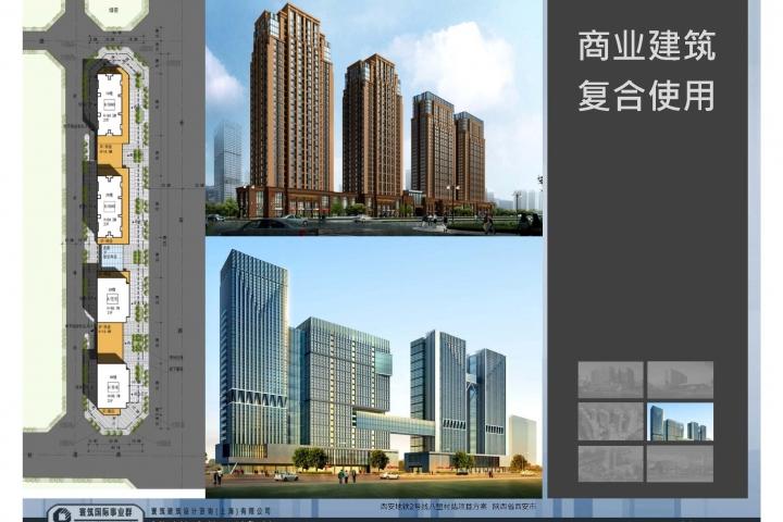 20121120-寰築建築設計-公司簡介_頁面_13