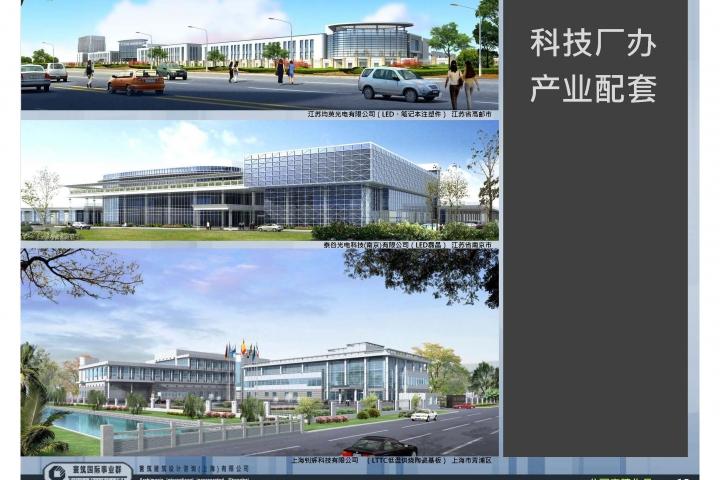 20121120-寰築建築設計-公司簡介_頁面_16