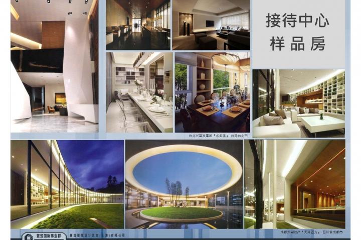20121120-寰築建築設計-公司簡介_頁面_25