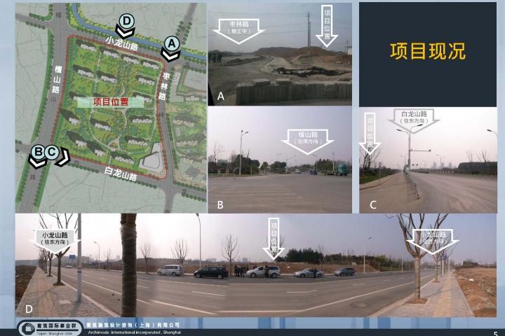 20130321-鎮江市體育會展中心南3號地塊-項目前期報告(稿)_頁面_07
