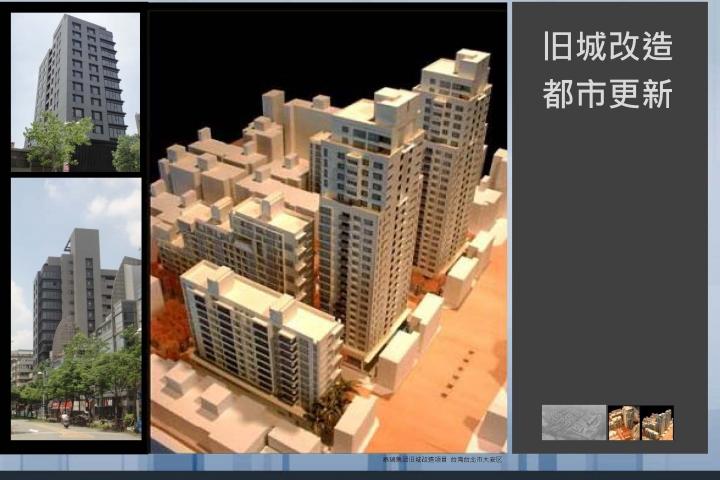 20130321-鎮江市體育會展中心南3號地塊-項目前期報告(稿)_頁面_35