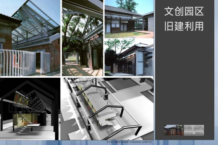20130321-鎮江市體育會展中心南3號地塊-項目前期報告(稿)_頁面_36