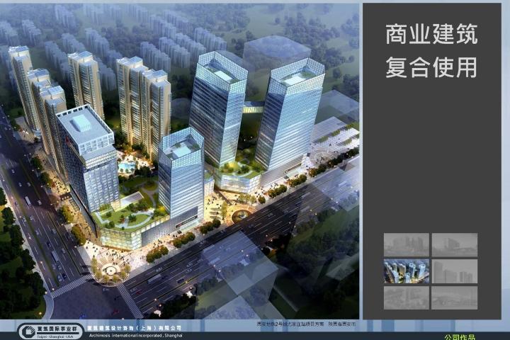 20130321-鎮江市體育會展中心南3號地塊-項目前期報告(稿)_頁面_42