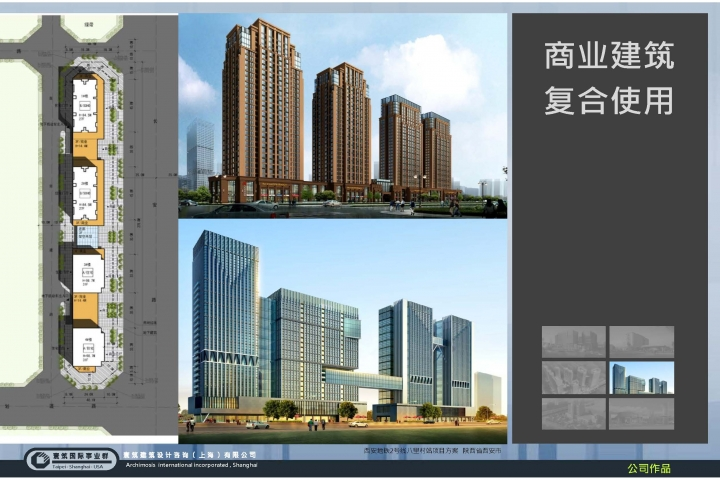 20130321-鎮江市體育會展中心南3號地塊-項目前期報告(稿)_頁面_43