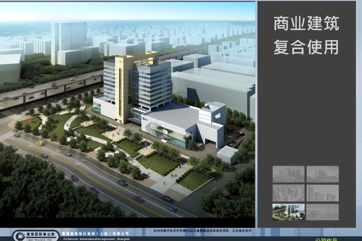 20130321-鎮江市體育會展中心南3號地塊-項目前期報告(稿)_頁面_44