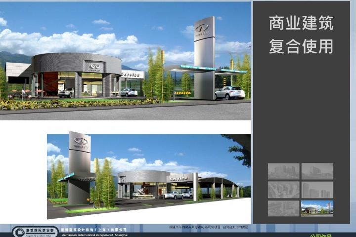 20130321-鎮江市體育會展中心南3號地塊-項目前期報告(稿)_頁面_45