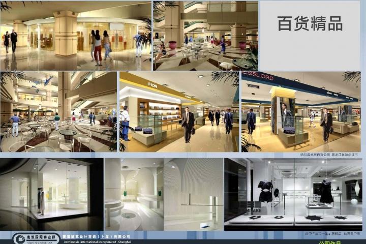 20130321-鎮江市體育會展中心南3號地塊-項目前期報告(稿)_頁面_49