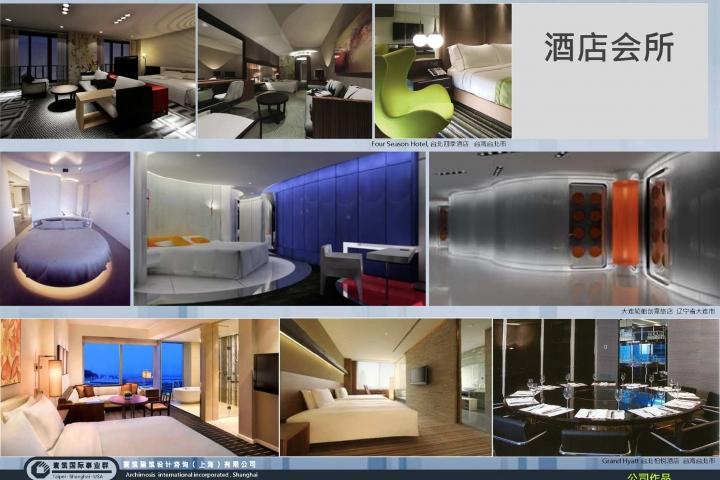 20130321-鎮江市體育會展中心南3號地塊-項目前期報告(稿)_頁面_50