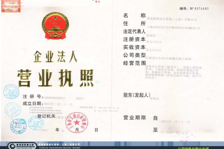 20130321-鎮江市體育會展中心南3號地塊-項目前期報告(稿)_頁面_53