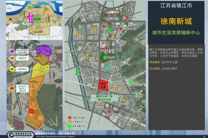 20130321-鎮江市體育會展中心南3號地塊-項目前期報告(稿)_頁面_05