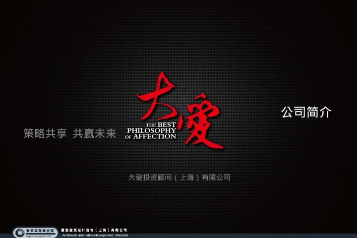 20130321-鎮江市體育會展中心南3號地塊-項目前期報告(稿)_頁面_23