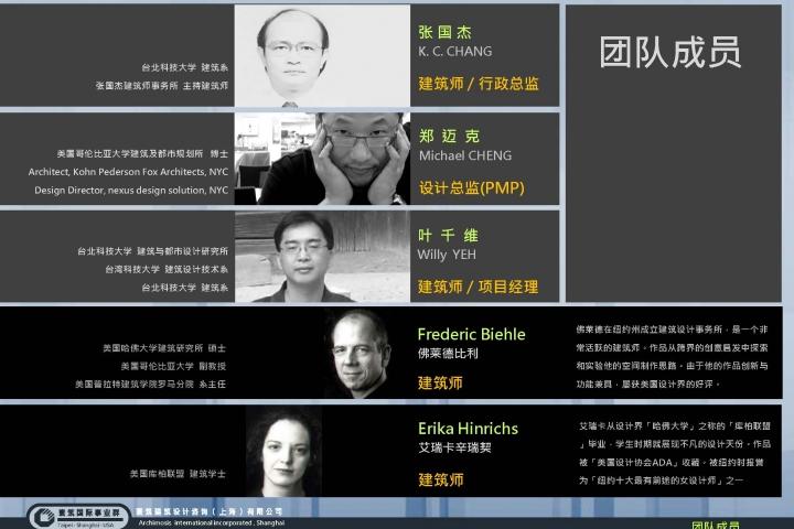 20130321-鎮江市體育會展中心南3號地塊-項目前期報告(稿)_頁面_33