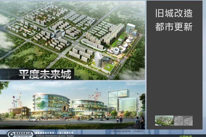 20130321-鎮江市體育會展中心南3號地塊-項目前期報告(稿)_頁面_34