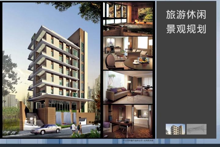 20130321-鎮江市體育會展中心南3號地塊-項目前期報告(稿)_頁面_38