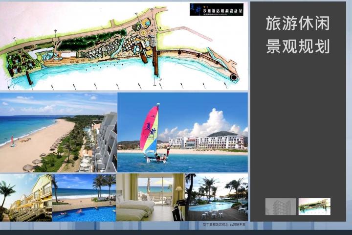 20130321-鎮江市體育會展中心南3號地塊-項目前期報告(稿)_頁面_39