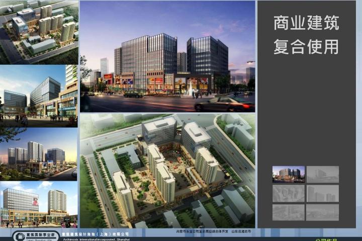 20130321-鎮江市體育會展中心南3號地塊-項目前期報告(稿)_頁面_40
