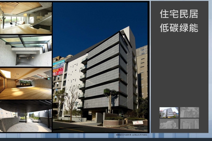 20130321-鎮江市體育會展中心南3號地塊-項目前期報告(稿)_頁面_46