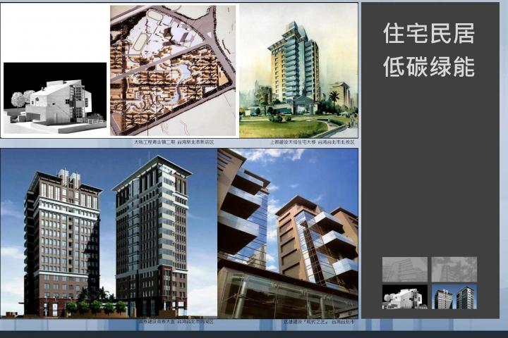 20130321-鎮江市體育會展中心南3號地塊-項目前期報告(稿)_頁面_48