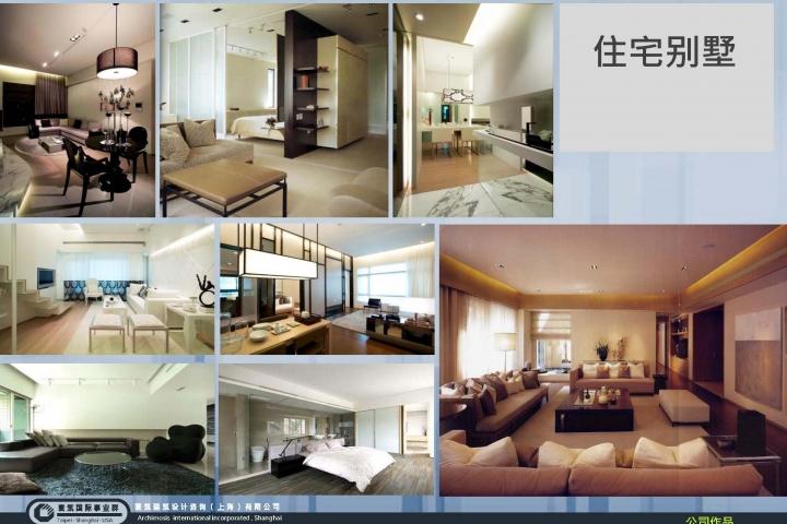 20130321-鎮江市體育會展中心南3號地塊-項目前期報告(稿)_頁面_51
