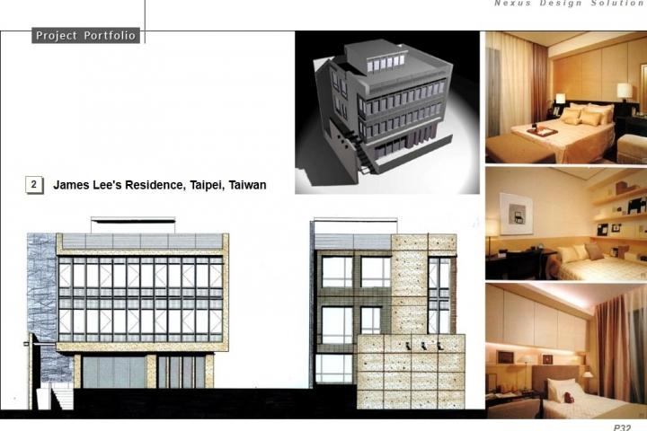 20140318-西郊明苑林宅建築整改及室內裝修案PTT-32