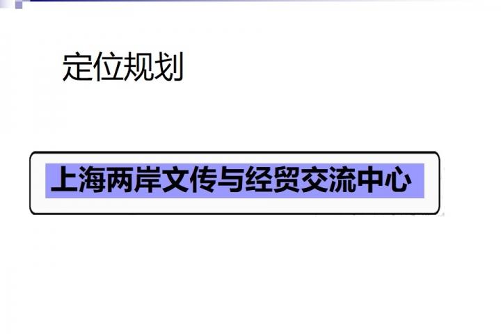 20140627-四川北路投资计划书-9
