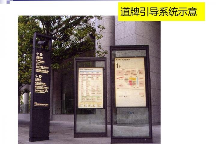 20140627-四川北路投资计划书-14