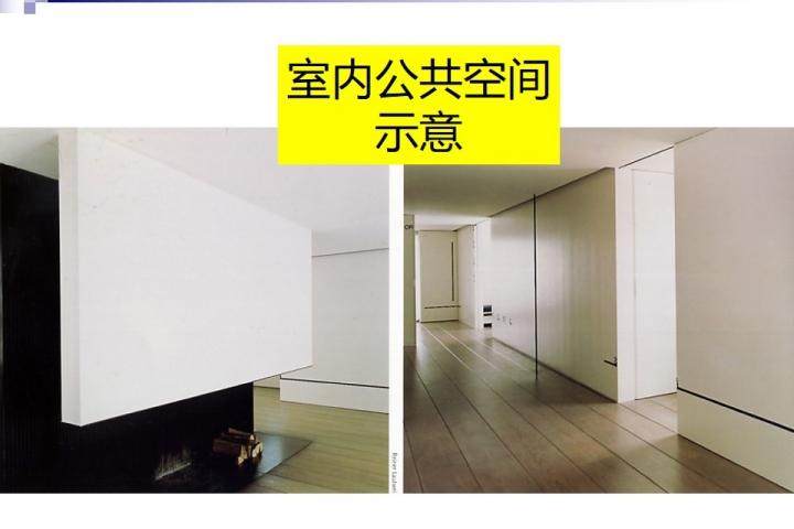 20140627-四川北路投资计划书-16