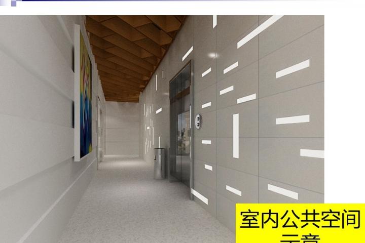 20140627-四川北路投资计划书-17