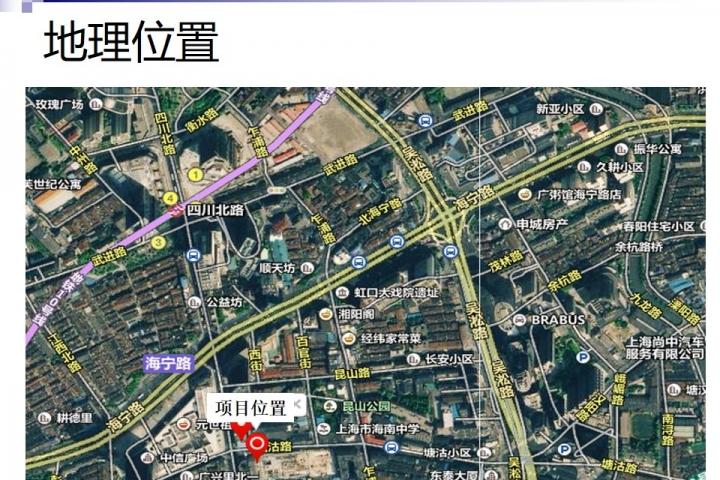20140627-四川北路投资计划书-3