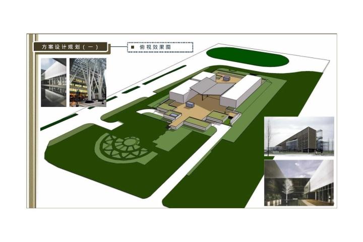 南京市停車場投資方案_頁面_09