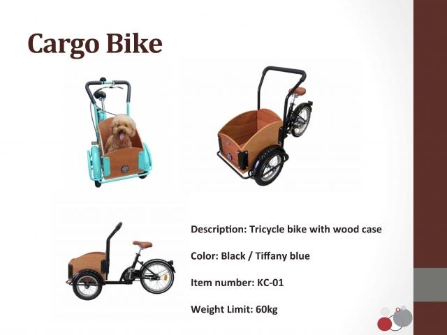 文創產品-自行車_頁面_2