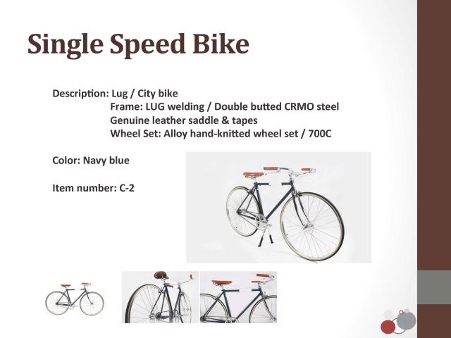 文創產品-自行車_頁面_3