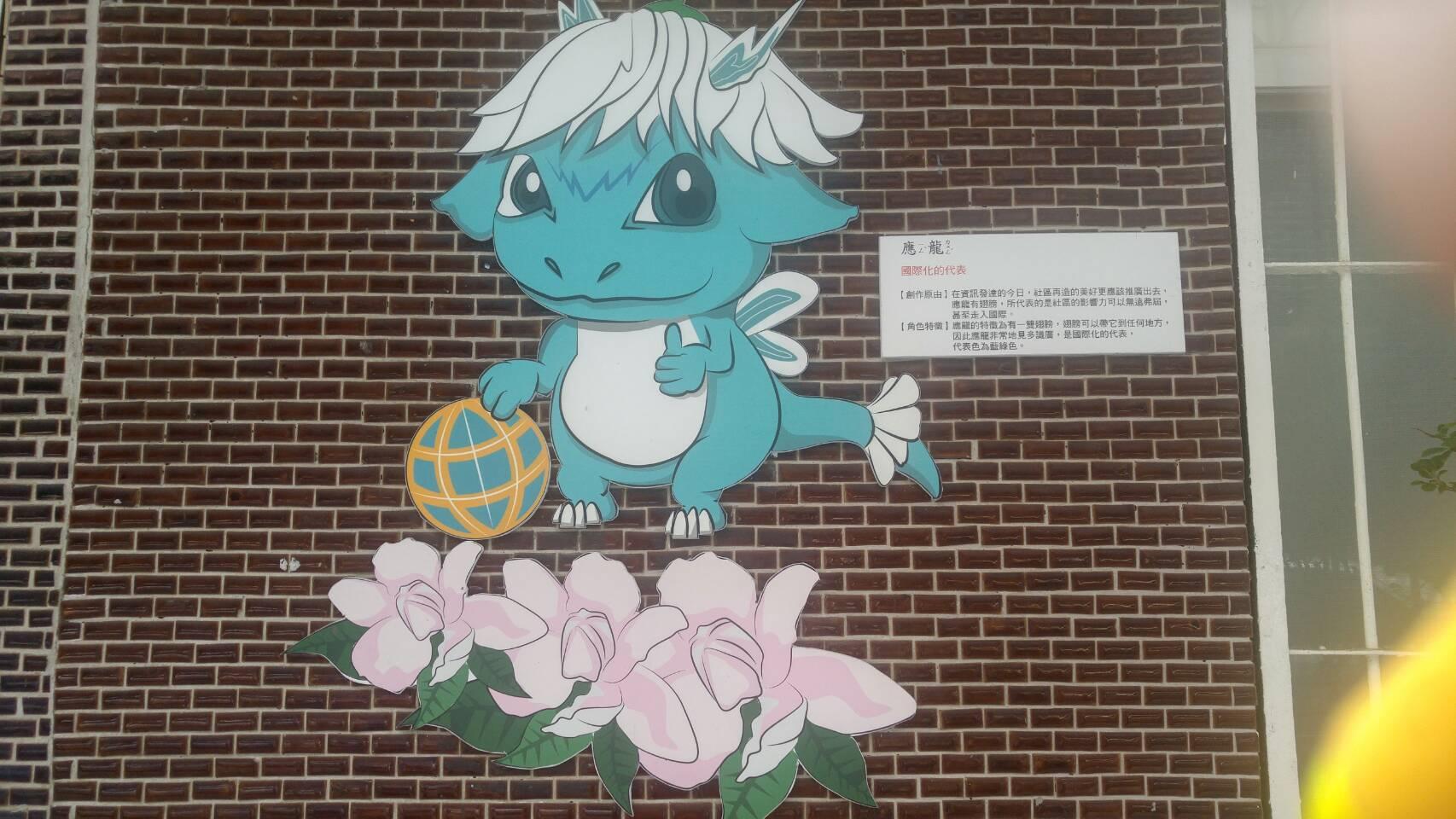人氣賞-黃春生-作品1-1